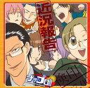 �h���}CD �i�f�v��!!SPCD?�ߋ���? [ (�h���}CD) ]