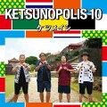 KETSUNOPOLIS 10 (CD��DVD)