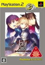 フェイト/ステイナイト[レアルタ・ヌア]・ PlayStation2 ..