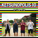 KETSUNOPOLIS 10 (CD��Blu-ray)