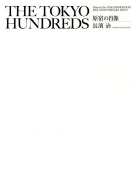 THE��TOKYO��HUNDREDS
