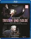 【輸入盤】『トリスタンとイゾルデ』全曲 シェロー演出、バレンボイム&スカラ座、W.マイヤー、ストーレ