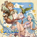 マホウのノート 〜GRANBLUE FANTASY〜 [ (ゲーム・ミュージック) ]