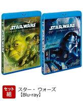 【セット組】スター・ウォーズ オリジナル・トリロジー & プリクエル・トリロジー ブルーレイコレクション 【Blu-ray】
