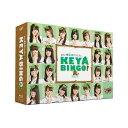 全力!欅坂46バラエティー KEYABINGO! Blu-ray BOX【Blu-ray】 [ 欅坂