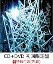 【先着特典】雪影ぼうし (初回限定盤 CD+DVD)【LIVE盤】 (ステッカーB付き) [ 和楽器バンド ]