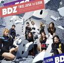 【楽天ブックス限定先着特典】BDZ (通常盤) (B3ポスタ...