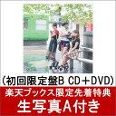 【楽天ブックス限定先着特典】金の愛、銀の愛 (初回限定盤B CD+DVD) (生写真A付き) [ SKE48 ]