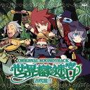 世界樹の迷宮 オリジナル・サウンドトラック [ ゲームミュージック ]