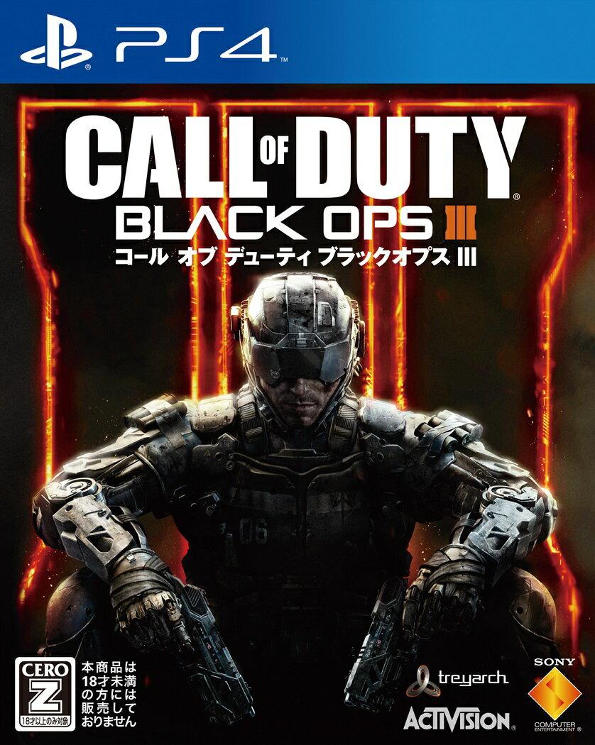 【予約】コール オブ デューティ ブラックオプスIII PS4版