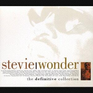 ベスト・コレクション (2CD) [ スティーヴィー・ワンダー ]...:book:11666702
