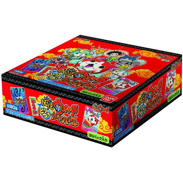 妖怪ウォッチ とりつきカードバトル第2弾 ブースターパック(YW02)(BOX)