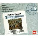 【輸入盤】『タンホイザー』全曲 コンヴィチュニー&シュターツカペレ・ベルリン、ホップ、フィッシャー=ディースカウ、他(1960 ステレオ) [ ワーグナー(1813-1883) ]