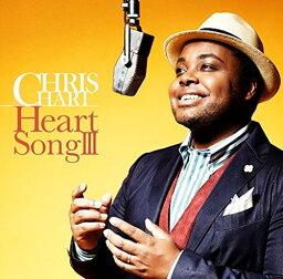 Heart Song 3 (初回限定盤 CD+DVD) [ <strong>クリス・ハート</strong> ]