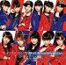 �ڳ�ŷ�֥å����ʤ餤�ĤǤ�����̵���ۥ֥쥤�ȡ��ߥ�/���������в����פ�ʤ�(�������������B CD+DVD) [ �⡼�˥�̼�� ]