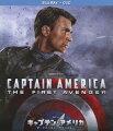 キャプテン・アメリカ/ザ・ファースト・アベンジャー ブルーレイ+DVDセット【Blu-ray】【MARVELCorner】