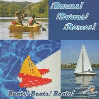 Barcos��_Barcos��_Barcos����Boats��