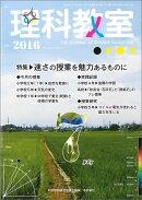 ��ʶ��� 2016ǯ7��� No.739 Vol.59