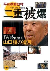 ʿ�¶��鶵����������DVD��