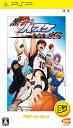 黒子のバスケ キセキの試合 PSP the Best