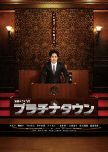 �ץ���ʥ����� DVD-BOX