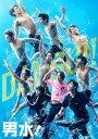 「男水!」上巻【Blu-ray】 [ 松田凌 ]