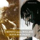 【輸入盤】Suite For Paolo Lee Konitz / Stefano Bollani
