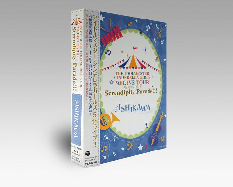 THE IDOLM@STER CINDERELLA GIRLS 5thLIVE TOUR Serendipity Parade!!!@ISHIKAWA【Blu-ray】
