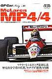 GP Car Story(vol.01)[GP Car Story(vol.01)]