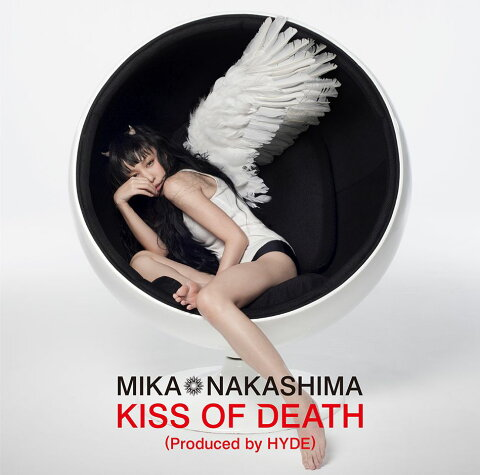 KISS OF DEATH(Produced by HYDE) (初回限定盤B CD+DVD) [ 中島美嘉 ]