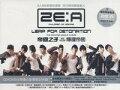 【輸入盤】 Leap For Detonation 爆躍帝国 (台湾独占豪華限定B盤) (CD+DVD)