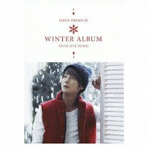 JAPAN PREMIUM WINTER ALBUM [ シン・ヘソン ]
