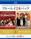 セント・エルモス・ファイアー/マグノリアの花たち【Blu-ray】 [ エミリオ・エステベス ]
