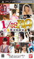 AKB1/153 恋愛総選挙 PSP通常版