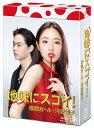 地味にスゴイ! 校閲ガール・河野悦子 Blu-ray BOX【Blu-ray】 [ 石原さとみ ] - 楽天ブックス