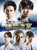 �����ࡦ�Х�����4 �����µ� Blu-ray BOX��Blu-ray��