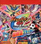 イナズマイレブンGOクロノ・ストーン超時空ステッカー (まるごとシールブック)