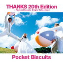 THANKS 20th Edition 〜Pocket Biscuits Single Collection+ [ ポケット ビスケッツ ]