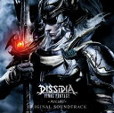 DISSIDIA FINAL FANTASY -Arcade- ORIGINAL SOUNDTRACK (ゲーム ミュージック)
