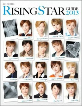 RISING��STAR��GUIDE��2013��
