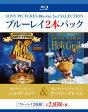 モンティ・パイソン ノット・ザ・メシア/モンティ・パイソン・アンド・ホーリー・グレイル【Blu-ray】