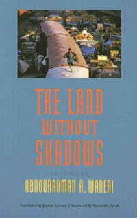 The_Land_Without_Shadows