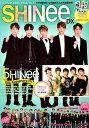 K-POP IDOL FILE(Vol.3) SHINee DX (COSMIC MOOK)