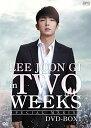 イ・ジュンギ in TWO WEEKS<スペシャル・メイキング>DVD-BOX1 [ イ・ジュンギ ]
