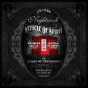 【輸入盤】Vehicle Of Spirit (+dvd) [ Nightwish ]