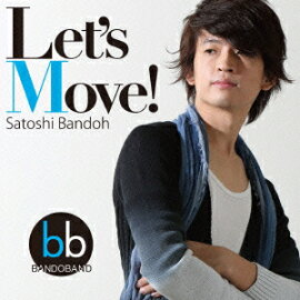 Let''s Move!