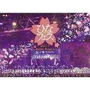 Hello Project ひなフェス2017 <モーニング娘。 039 17プレミアム> モーニング娘。 039 17