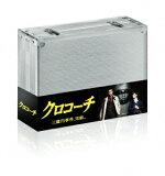 クロコーチ Blu-ray BOX【Blu-ray】
