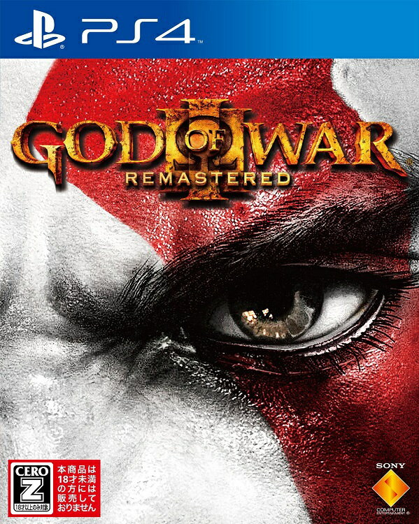 【予約】GOD OF WAR 3 Remastered