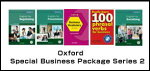 Oxford Special Business Package Series 2